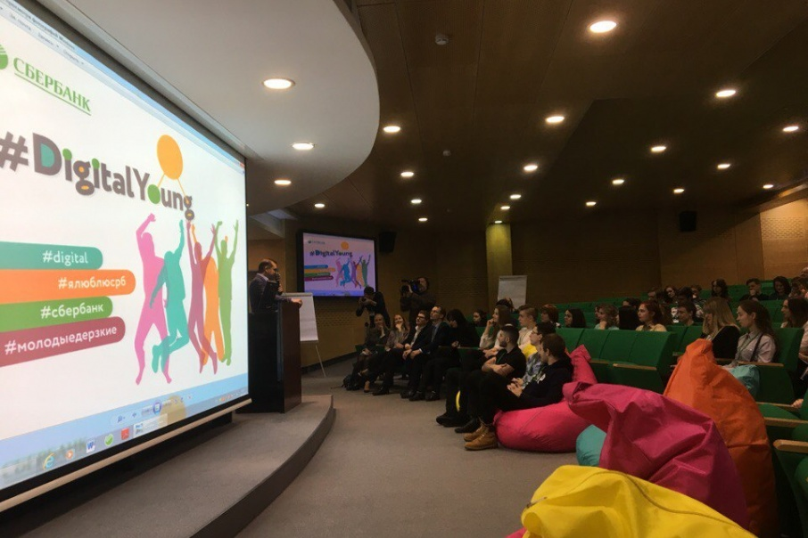 Ярославским студентам показали будущее