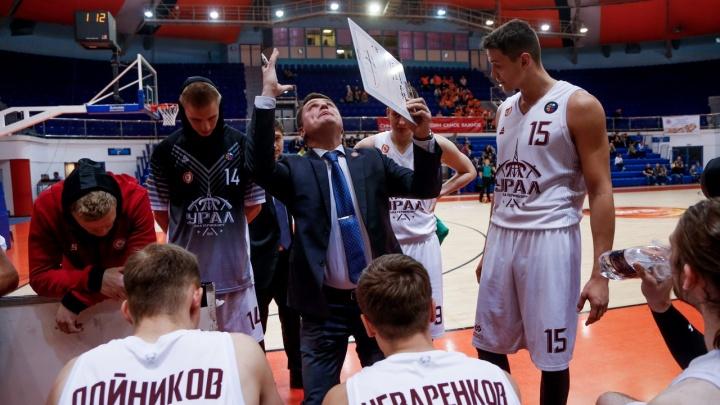 Вместо иностранца — российский специалист: баскетбольный «Урал» сменил главного тренера