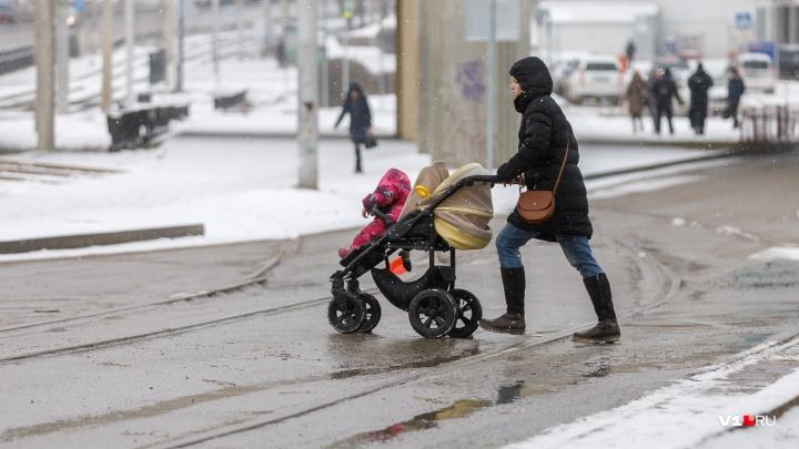 В Волгоградской области ожидается сильный ветер и гололёд