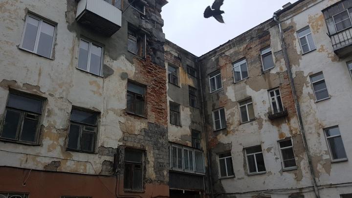В Кургане стену дома по ул. Ленина, 27 отремонтируют за миллион рублей