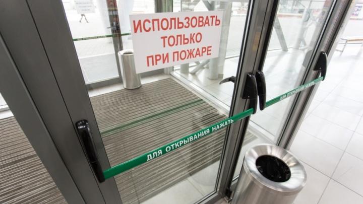 На Южном Урале насчитали 17 объектов, работающих с нарушениями пожарной безопасности