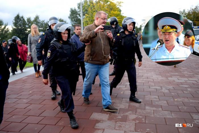 Начальник областного главка признал, что полицейские были не правы
