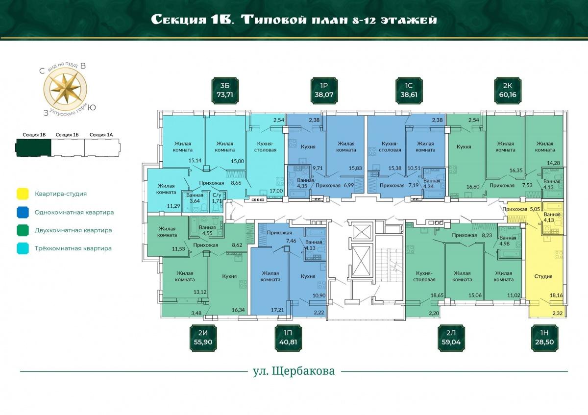 На верхних этажах будут представлены видовые квартиры с увеличенными окнами и потрясающей панорамой города. Высота потолков — от 2,75 до 3 метров