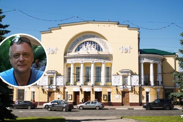 В Театре имени Волкова у Алексея Туркалова не сложились отношения с художественной частью коллектива
