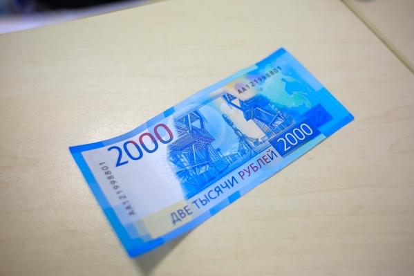 В Красноярск привезли новые банкноты. Еще весной 2016 года Центральный банк России рассказал об идее выпустить банкноты достоинством в 200 и 2000 рублей.