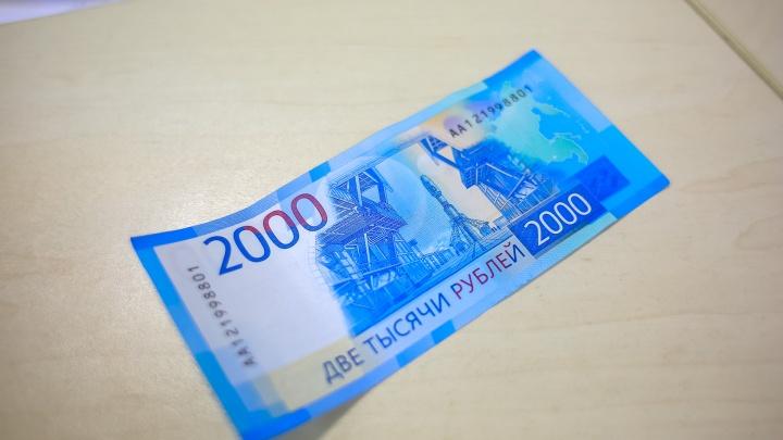 Эксперимент НГС: с какими лицами продавцы встречают новые купюры в 2000 рублей