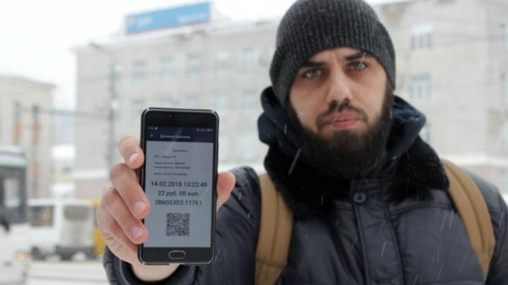 Не хочу ездить за 30 рублей: рассказываем, как безболезненно перейти на электронные проездные