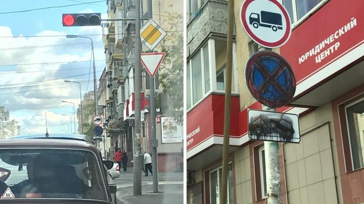 В Кургане спустя неделю вновь испортили дорожные знаки на улице Ленина