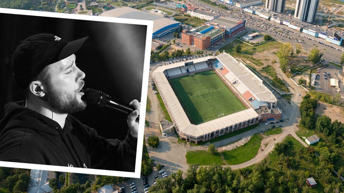 Местом для проведения концерта Макса Коржа в Челябинске выбрали Центральный стадион