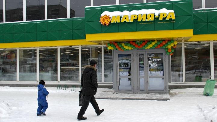 Экспансия с Алтая: «Марии-Ра» открыла 201 магазин и стала самой большой сетью в Новосибирске