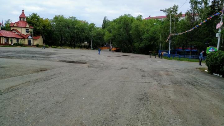 В Кургане территорию ЦПКиО готовят к ремонту