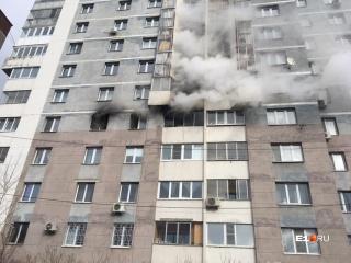 Загорелась квартира на четвертом этаже