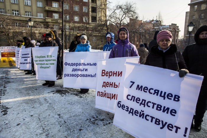 По оценкам организаторов, на митинг пришли сто человек