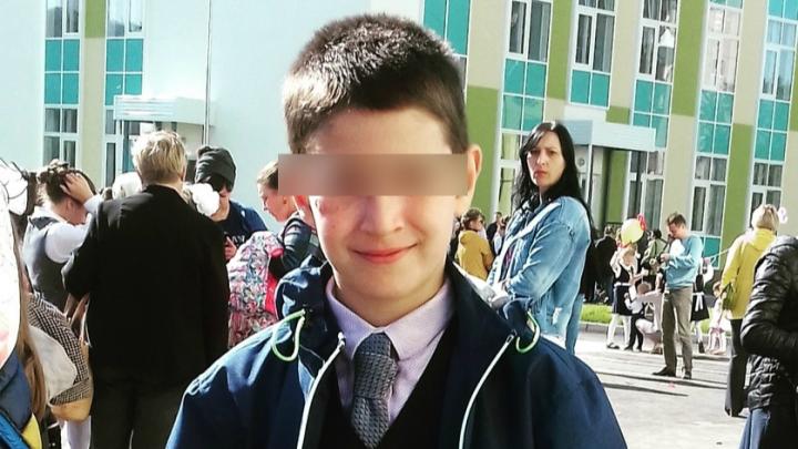 В Перми пропал 11-летний школьник. Волонтеры просят помощи в распространении ориентировок