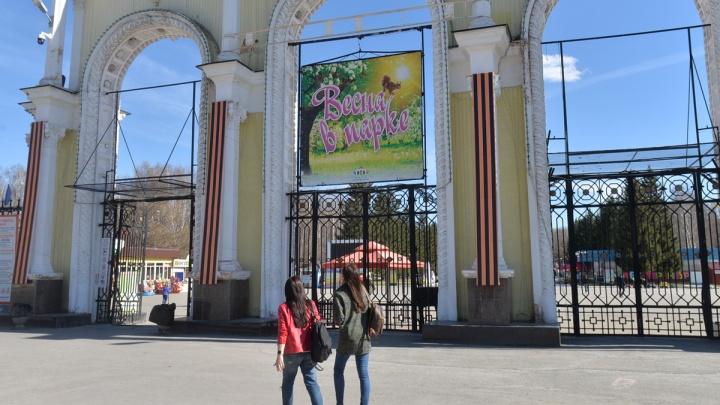 «Хуже все равно не будет»: депутаты согласились передать парк Маяковского мэрии Екатеринбурга