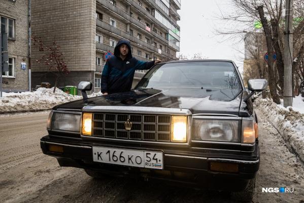 Toyota Crown и его владелец Евгений Буцкий
