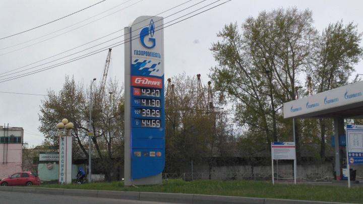 Сразу на нескольких АЗС изменились ценники на топливо