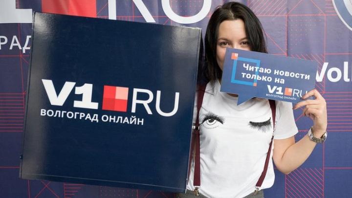 «Работает реклама, в которой есть герой»: маркетологам Волгограда рассказали о трендах в профессии