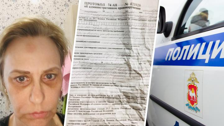 «Голова кружится, встать не могу»: юрист заявила об избиении в отделе ГИБДД под Челябинском