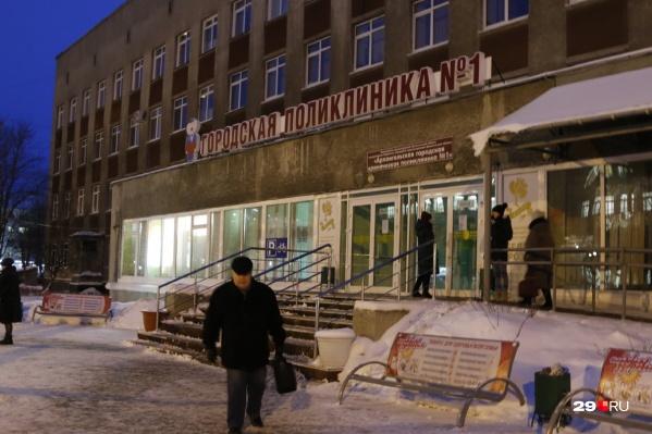 Часть больниц и поликлиник будет работать в новогоднюю неделю