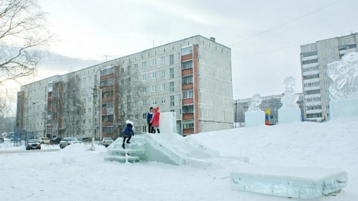 В Челябинской области ледяной глыбой с горки придавило 11-летнего мальчика
