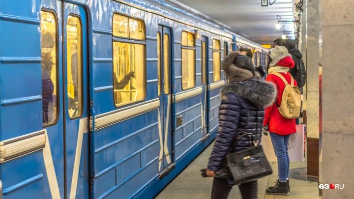 Власти Самарской области изменили проект строительства второй ветки метро