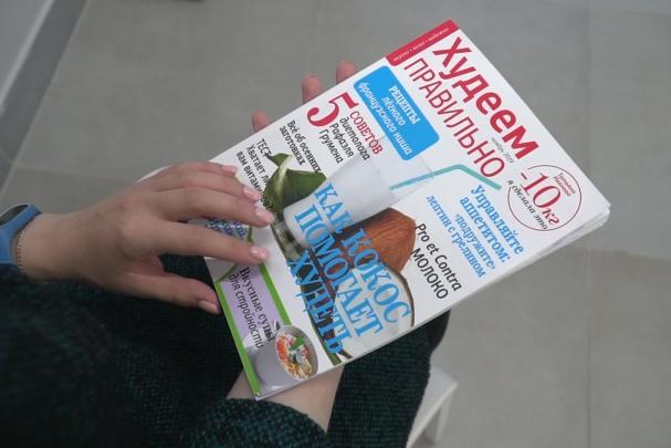 Школа коррекции массы тела: где в Архангельске бесплатно помогают похудеть