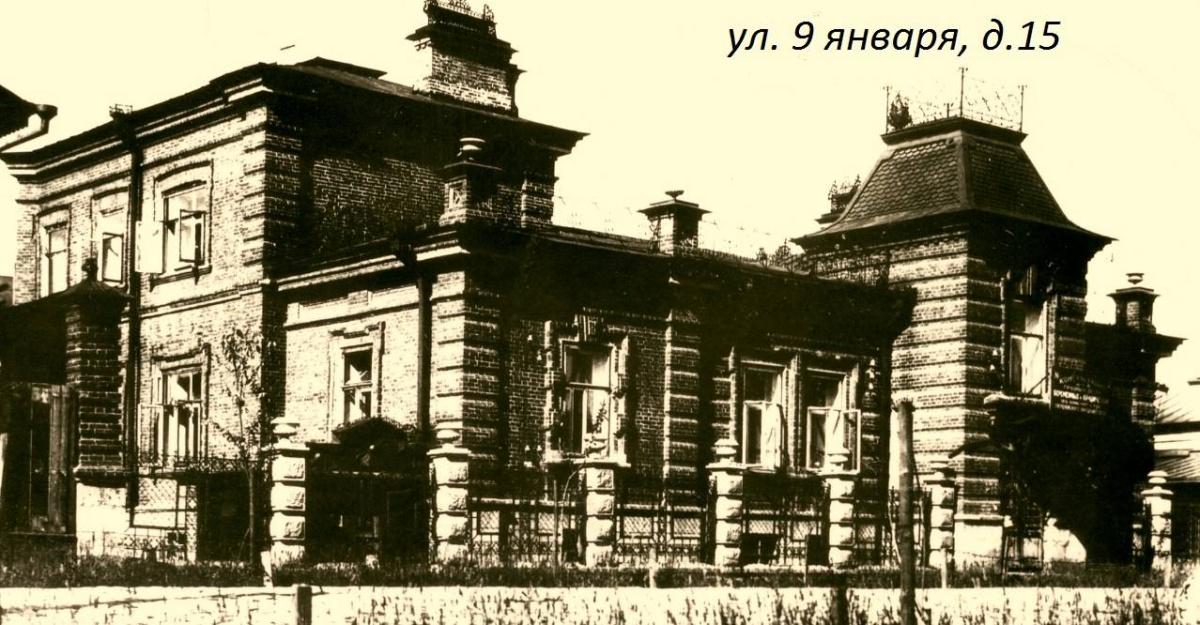 Один из подобных домов на улице Фетисовскойпринадлежал мещанину Александру Козицыну