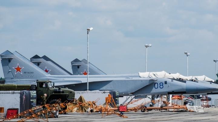 В Росавиации рассказали, почему два самолета оказались на одной взлетной полосе в пермском аэропорту