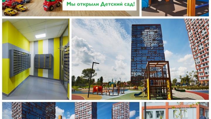 Мать близняшек без денег переехала в новостройку у центра, где открылся большой детский сад (видео)