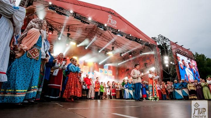 «Ростелеком» обеспечил интернет-трансляцию событий фестиваля «МИР Сибири»