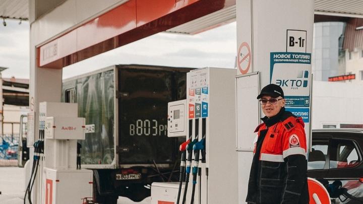 Тюменское УФАС заподозрило «Газпромнефть» в попытке поднять цены на топливо в 2019 году