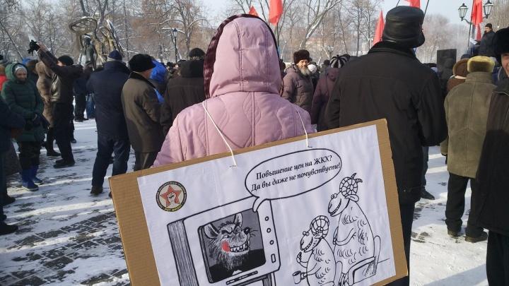 В Самаре хотят провести общегородской митинг против роста цен на коммунальные услуги