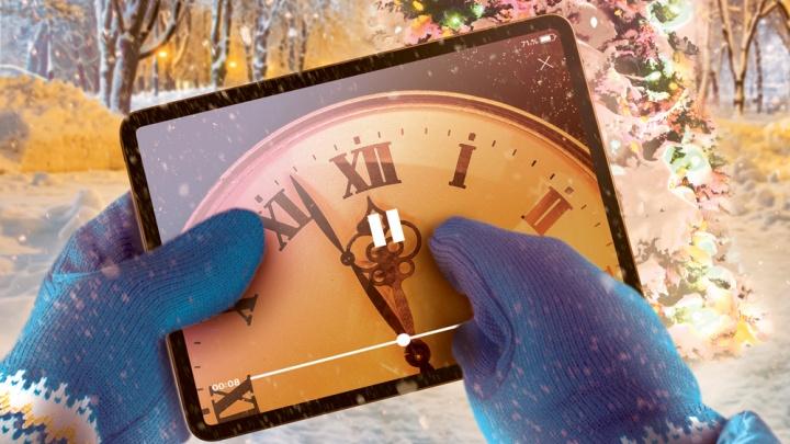 Несколько советов, которые спасут ваш Новый год и помогут не соскучиться дома