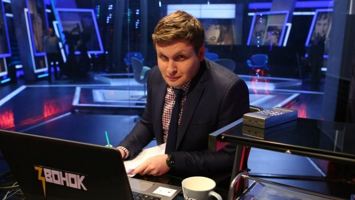 Пранкер Лексус заявил, что Екатеринбург могли «заминировать» украинские кибервойска