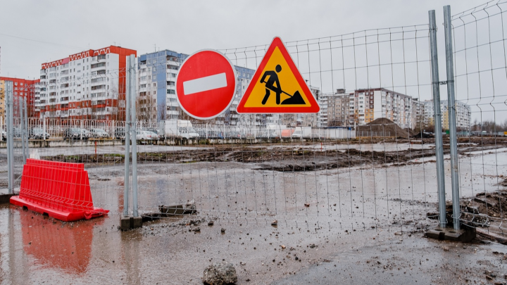 В Перми во время реконструкции улицы Строителей нашли ёмкость с ядовитым веществом