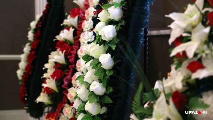 Из-за смены власти уфимский крематорий «подвис в воздухе»