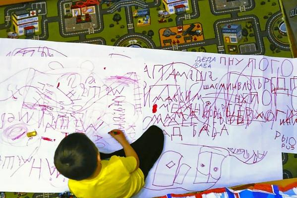 Часто рисунок становится для ребёнка-аутиста единственным способом выразить свои эмоции