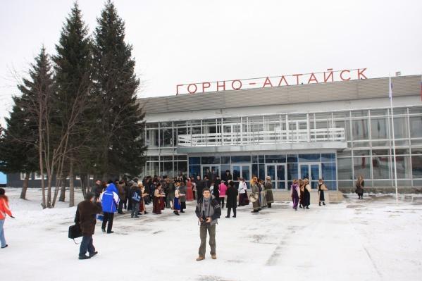 Последний рейс из Новосибирска в Горно-Алтайск был выполнен 14 января