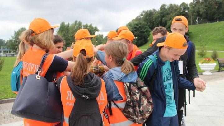 В Ярославле подросткам выдали бюджетные деньги: на что ребята потратят больше миллиона