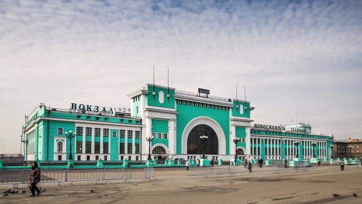 Новосибирцы пожаловались на то, что не смогли вовремя уехать в Москву на поезде