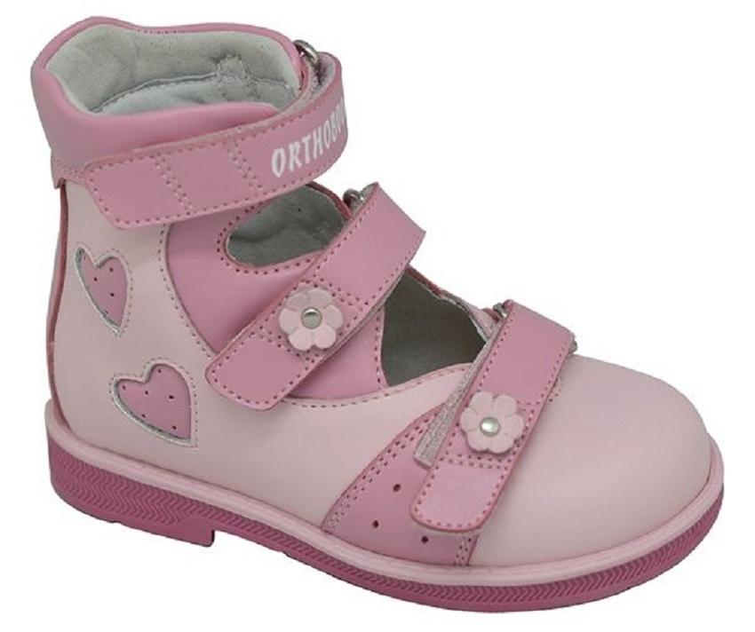 c4a7fb751 Мегараспродажа детской обуви