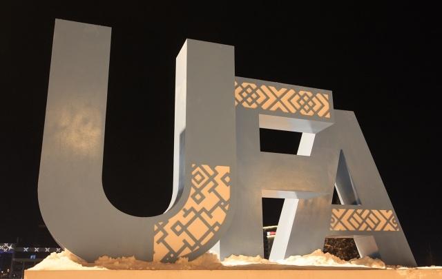 Уфа присоединится ко всемирной акции «Час Земли»