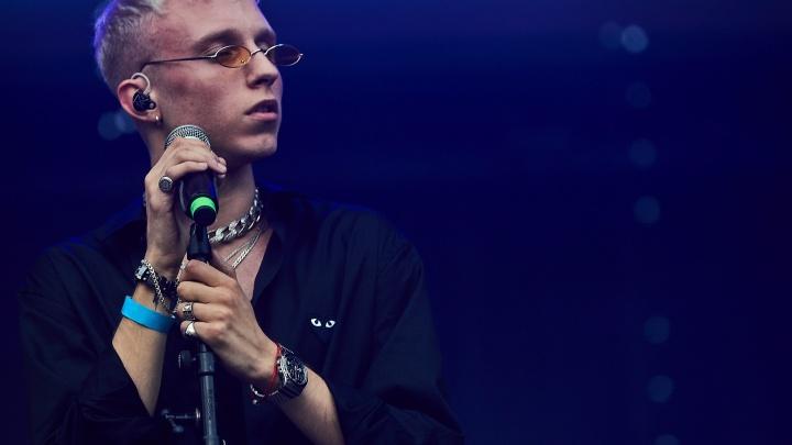 Популярный рэпер T-Fest перенес свой концерт в Екатеринбурге из-за трагедии в Керчи