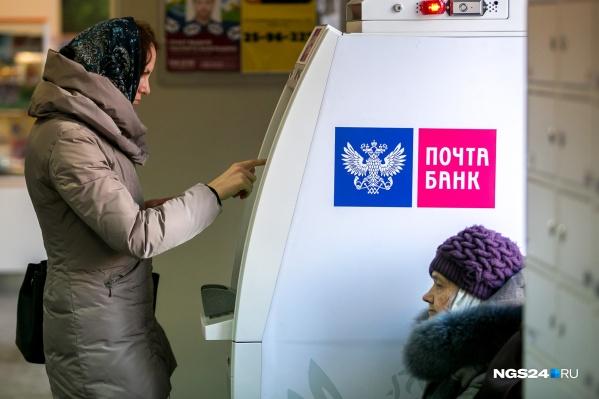 """С 1 января минимальная заработная плата в крае составит<nobr class=""""_"""">19 408</nobr> рублей"""