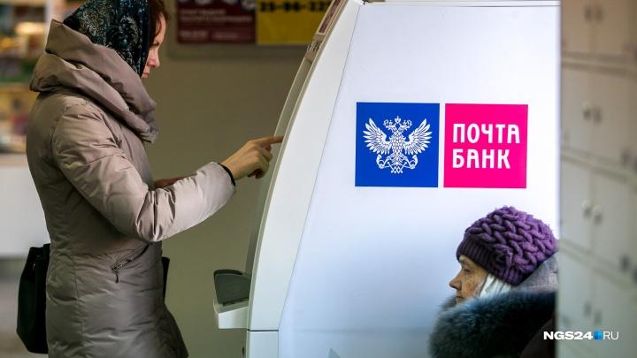В Красноярском крае увеличили МРОТ. Он почти достиг 20 тысяч