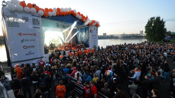 Сделали исключение: фестиваль Ural Music Night разрешили провести в дни чемпионата мира по футболу