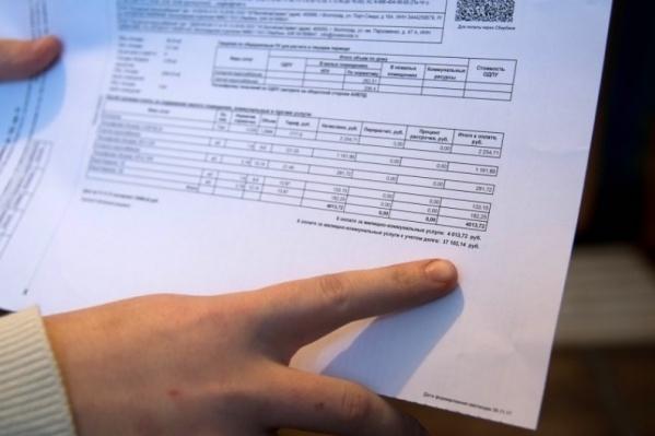 7,1% волгоградских семей не в состоянии платить за коммуналку