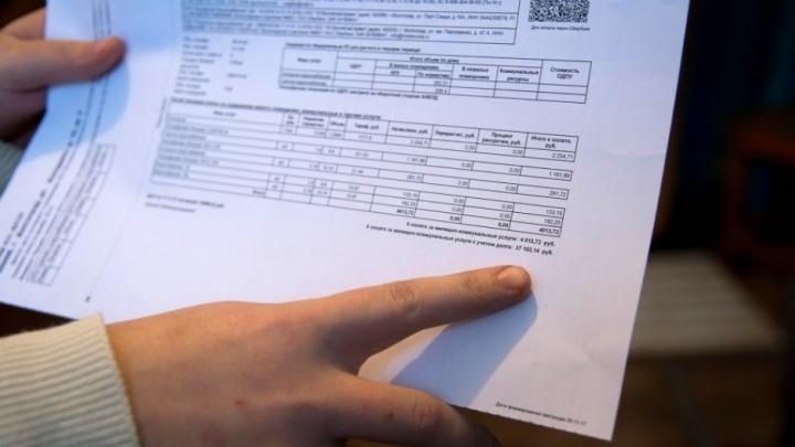 В Волгоградской области 71,1 тысячи семей не могут самостоятельно оплатить коммуналку