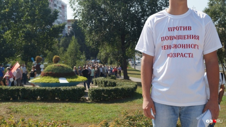В Самаре противники пенсионной реформы запланировали провести три шествия в один день